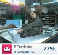 Василий Мацука, 25 февраля , Донецк, id57540211