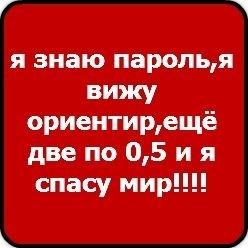 http://cs9753.userapi.com/u7634401/-5/x_91c41bd1.jpg