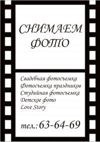 Михаил Πанкратов, 16 января 1985, Петрозаводск, id87122006