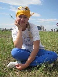 Анастасия Дементьева, 4 декабря 1990, Самара, id109163174