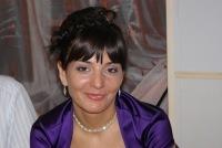 Анна Буртолик, 30 ноября , Новосибирск, id118768587