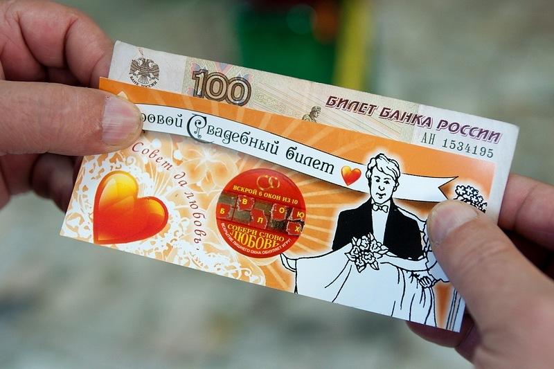 Прикольные лотереи для конкурсов