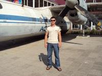 Дмитрий Пидифоров, 19 марта , Краснодар, id158297042