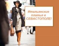 Ксения Мода, 12 октября 1994, Севастополь, id163398890