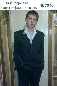 Руслан Булеков, 14 сентября , Юрга, id25611109
