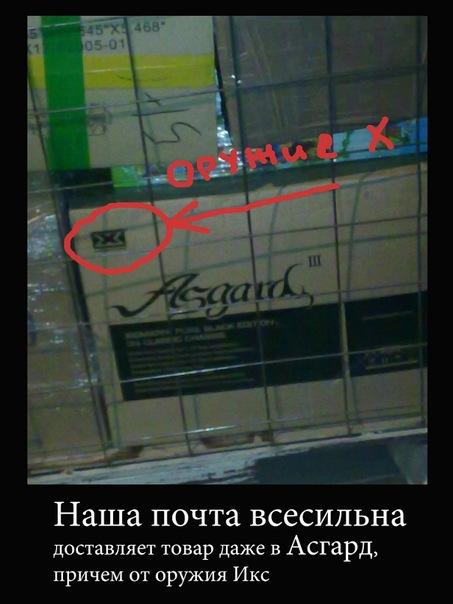 http://cs9754.vkontakte.ru/u37145258/94113438/x_d2ca05b9.jpg