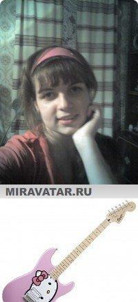 Алёнка Аксёнова, 11 июля 1994, id48504703
