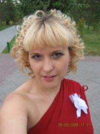 Ирина Следская, 16 октября 1985, Москва, id5366408