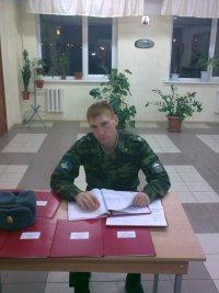 Владислав Тюнин, Калининград, id71096399