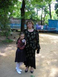Евгения Ельцова, 2 апреля , Таганрог, id75847148