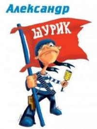 Александр Козлов, 13 апреля 1995, Москва, id76784299