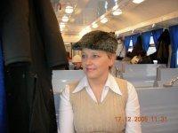 Вероника Исмаилова, 17 октября , Санкт-Петербург, id94805329