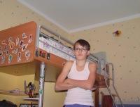 Даниил Белозерский, 27 августа 1996, Красноярск, id116892221