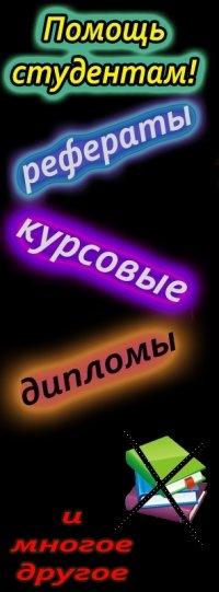 Анюта Дипломка!, 21 июля , Москва, id123410623