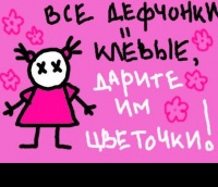 Le Na, 4 июня , Казань, id128986616