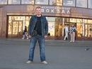 Евгений Толох. Фото №5