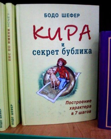 http://cs9755.vkontakte.ru/u1716984/100718793/x_63275a40.jpg