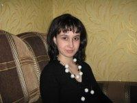 Елена Антонова, 22 мая , Стерлитамак, id83571407