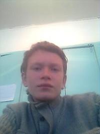 Максим Перевозчиков, 1 июля 1997, Ижевск, id112979703