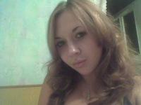 Юлія Потимковська, 19 октября 1993, Москва, id123410624