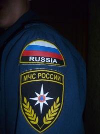 Артем Юрьевич, 1 апреля , Москва, id151830247