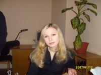 Екатерина Супотницкая, 20 августа , Самара, id27551637
