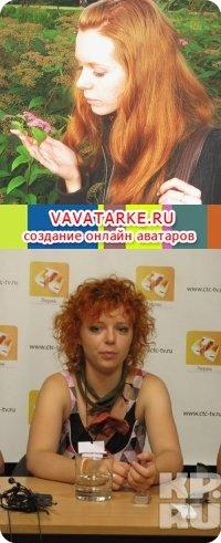 Евгения Огурцова, 14 октября , Москва, id53075286