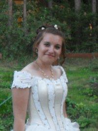 Татьяна Шкурова, 5 октября 1991, Самара, id57759871