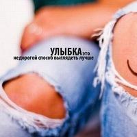 Вика Плужникова, 6 января 1988, Краснодон, id57754677