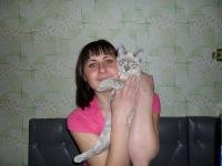Оксана Козлова, 13 сентября 1995, Иркутск, id117864130
