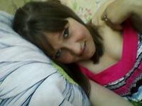 Дария Нассонова, 17 мая 1998, Братск, id136783289