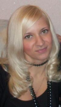 Наталья Лисова, Могилёв