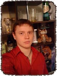 Александр Гладков, Темрюк