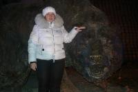 Вера Кузнецова, 1 марта 1997, Ханты-Мансийск, id105979360