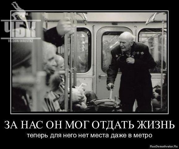 Βалерий Πоляков, Шерегеш - фото №9