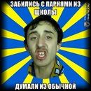 Иван Семенов фото #22