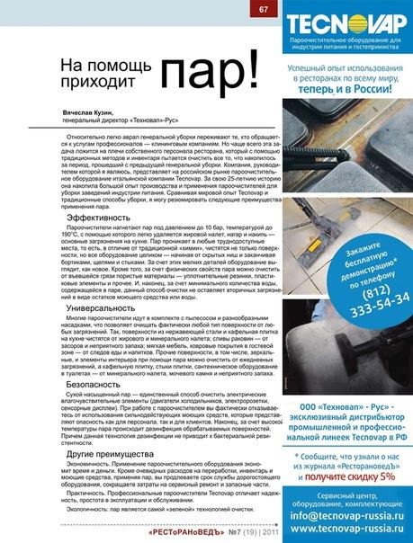 http://cs9758.vkontakte.ru/u40037/143269303/x_8e411ed4.jpg