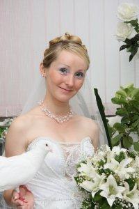 Елена Павлова, 22 августа , Ульяновск, id70362669