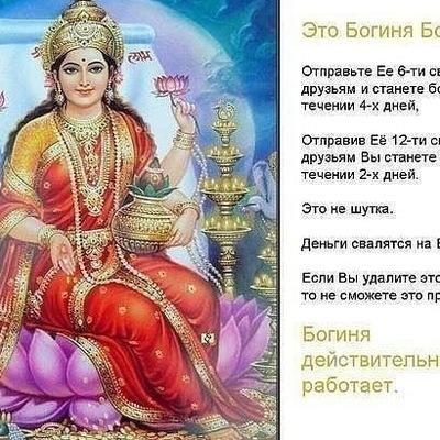 Анатолий Моисеев, 30 июня 1987, Красноярск, id193871531
