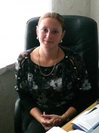Евгения Пронина (калинина), 26 мая , Таксимо, id108520249