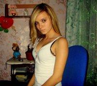 Диана Климова, 21 января 1992, Санкт-Петербург, id64468041