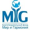 Fond Mir-I-Garmonia
