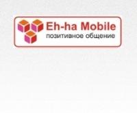 Eh-ha Mobile, 23 ноября 1991, Волгоград, id109460847