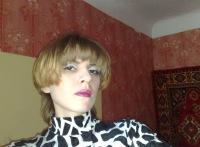 Яна Зимина, 15 ноября , Винница, id120811054