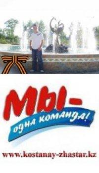 Иван Халдин, 11 августа 1991, Москва, id50466685