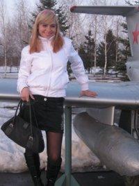 Ася Кашипова, 27 февраля 1992, Казань, id58363581