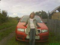 Ангелина Марина, 30 августа , Красноярск, id92187250