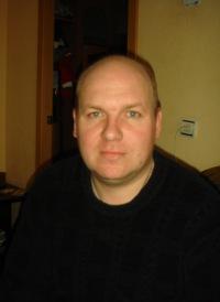 Online Владислав Гончарук - a_c1b3a429