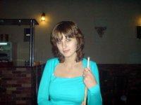 Мария Лукьянчик, 18 июня , Рыбинск, id64350232