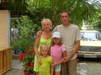 Эльмира Файзуллина, 13 августа 1995, Магнитогорск, id72547817